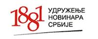Удружење новинара Србије