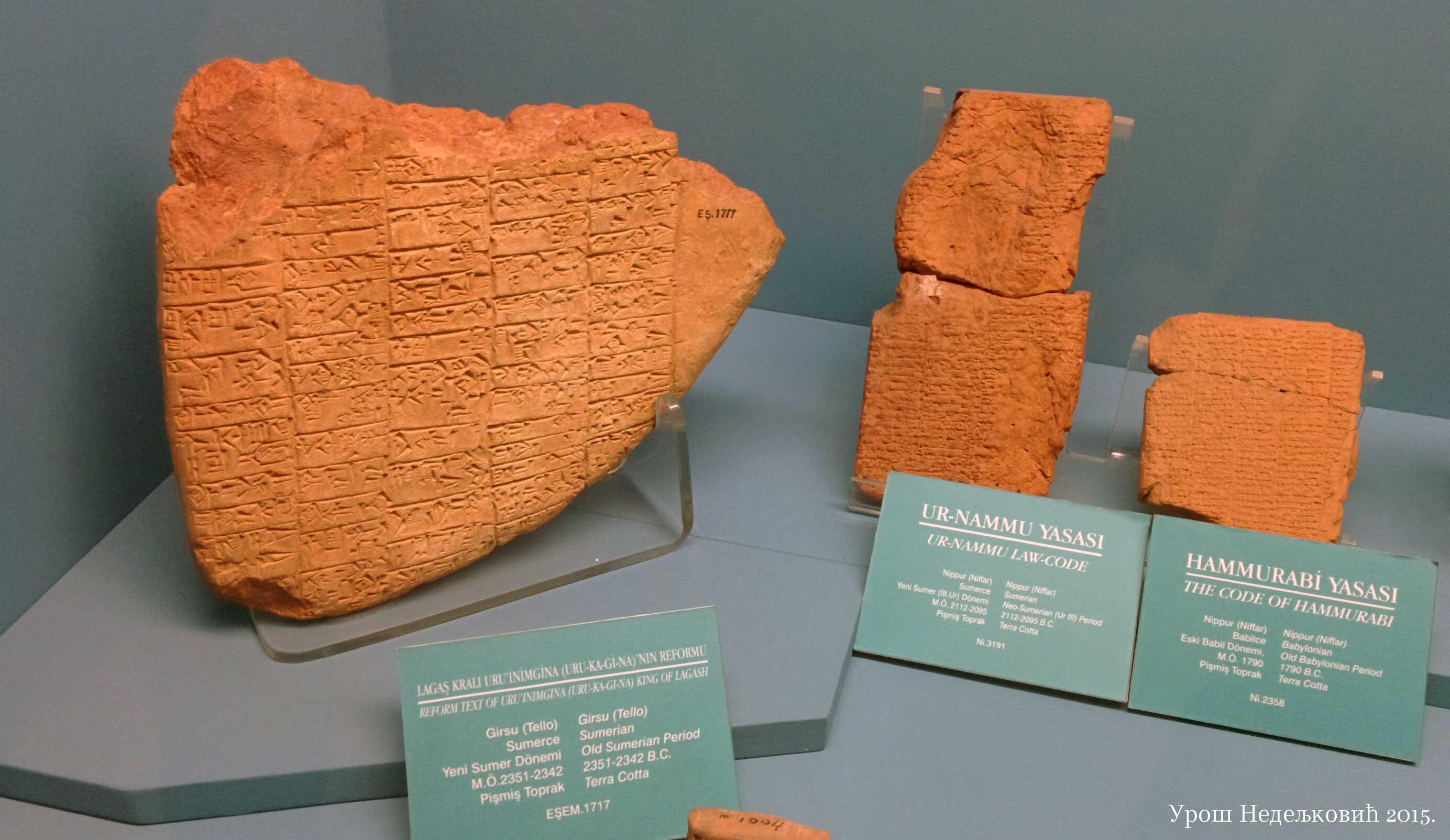 Ur-Namu i Hamurabijev zakonik
